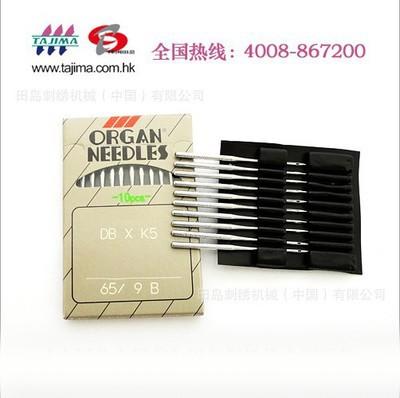 图片 Organ风琴DBxK5-B小圆头绣花针TAJIMA田岛绣花机推荐专用机针