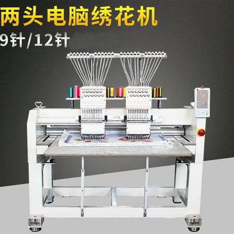 图片 两头高速电脑绣花机 全自动电脑绣花机服装绣帽绣刺绣机绣花设备
