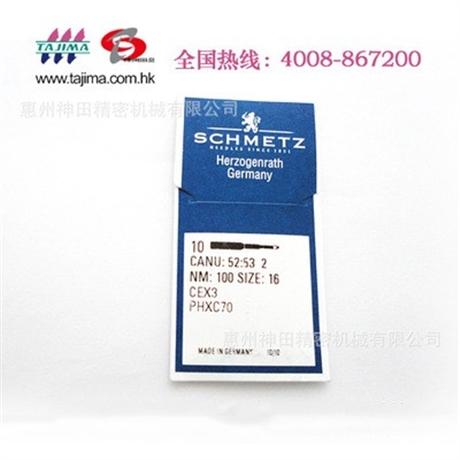 图片 Schmetz蓝狮CEx3毛巾绣勾针 田岛刺绣机毛巾机TMCE/TCMX专用机针