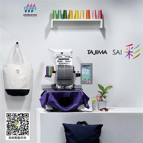 图片 SAI彩 商用型单头刺绣机