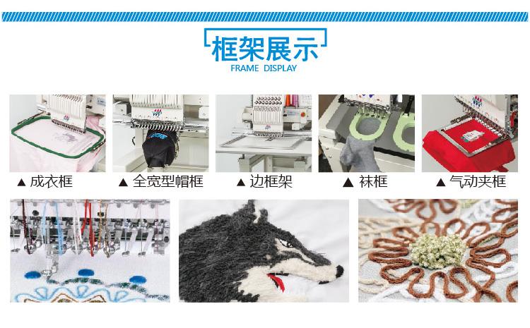 TMBR-SC系列产品详情-新-01_05.jpg